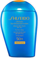 Shiseido Ultimate Sun Protection Lotion Spf 50+ WetForce, 3.3 oz