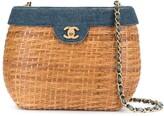 Chanel Pre Owned chain basket shoulder bag