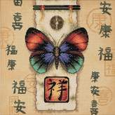 """Dimensions Oriental Butterfly Counted Cross Stitch Kit-10""""X10"""" 14 Count"""