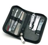 So Beauty Stainless Steel Personal Manicure Pedicure Set of 7 with Storage Case