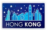 Rebecca Minkoff Travel Sticker Hong Kong