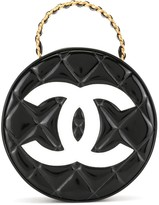 Chanel Pre Owned 1995 chain vanity round handbag