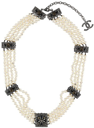 Chanel Pre Owned 2015 Faux Pearl Necklace