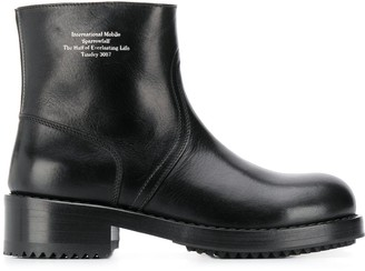 Raf Simons Slogan Embossed Ankle Boots