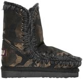 Mou Camouflage Printed Shearling Boots