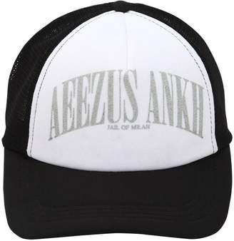 Make Money Not Friends AE4 SNAPBACK BASEBALL HAT