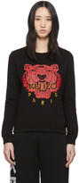 Kenzo Black Limited Edition Chinese New Year Classic Tiger Sweatshirt