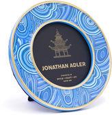 Jonathan Adler Blue Malachite Frame 4 x 4