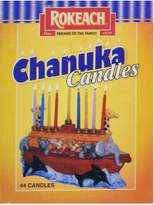 Sassy Rokeach Candle Chanukah (Pack of 50)