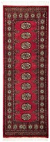 HRI Bokhara Collection Hand-Knotted Wool Floor Runner - 2x6'
