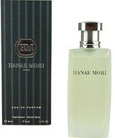 Hanae Mori By For Men. Eau De Parfum Spray 1.7 oz