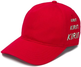Kirin Logo Embroidered Baseball Cap