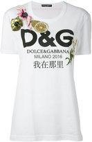 Dolce & Gabbana floral logo T-shirt - women - Silk/Cotton/Polyester/glass - 38