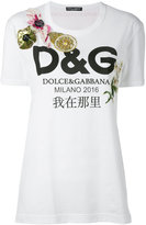 Dolce & Gabbana floral logo T-shirt - women - Silk/Cotton/Polyester/glass - 40