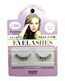 DAISO False Eyelash [Feminine No. d 08] x 3 Packs