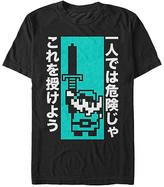 Fifth Sun Men's Tee Shirts BLACK - Legend of Zelda Black Onward Sword Tee - Men