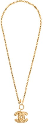 Chanel Pre Owned 1980s CC pendant long necklace