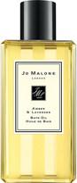 Jo Malone Amber & Lavendar bath oil 250ml
