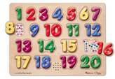 Melissa & Doug Toddler Spanish Number Sound Puzzle