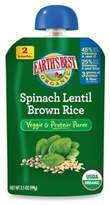 Earth's Best Organic 3.5 oz. Spinach Lentil Brown Rice Veggie & Protein Puree