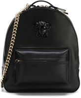 Versace Palazzo chain backpack - women - Leather/Metal (Other) - One Size