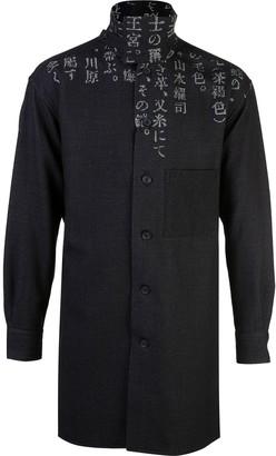 Yohji Yamamoto Funnel Neck Shirt