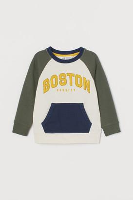 H&M Sweatshirt with Pocket - Beige