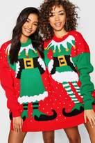 boohoo Lauren Mr & Mrs Elf Twin Christmas Jumper multi