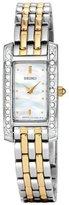 Seiko Gift Set Two-tone Dial Women's watch #SUJG55