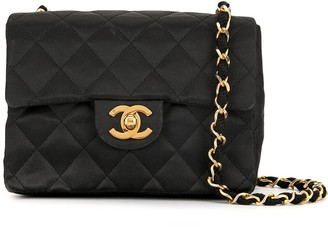 Chanel Pre Owned 1985-1990 quilted CC shoulder bag