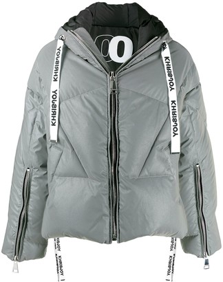 KHRISJOY Hooded Puffer Jacket