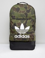adidas Cross Backpack In Camo BK7211