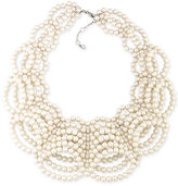 Carolee Silver-Tone Imitation Pearl Collar Necklace