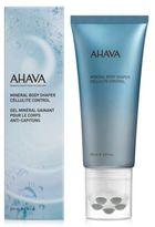 Ahava Mineral Body Shaper Cellulite Control Gel