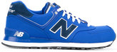 New Balance lace up sneakers - men - Nylon/Synthetic Resin/rubber - 42