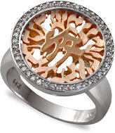 Shema by EFFY Diamond Diamond Shema Circle (1/5 ct. t.w.) in 14k White and 14k Rose Gold