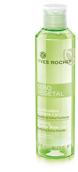 Yves Rocher Sébo Végétal Purifying Micellar Water 2in1 200ml
