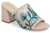 Seychelles Women's Nursery Block Heel Sandal