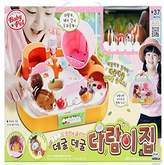 Mimiworld Rolling Squirrel's House with Squirrel Doll Toy Set Daram-e House. Children's Mini Portable Toy Set by Mimi World