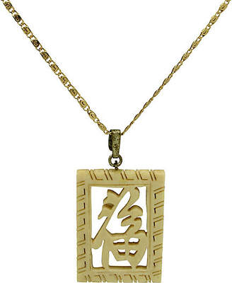 One Kings Lane Vintage Asian Carved Bone Pendant on Chain - Thanks for the Memories - bone/gold