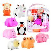 Elegant Baby Six-Piece Animal Squirties Bath Toys