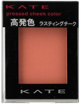 Kate Kanebo Brest Cheek Color - PK-2 (Harajuku Culture Pack)