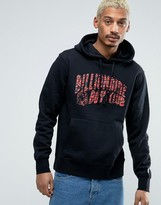 Billionaire Boys Club Hoodie With Zebra Camo Arch Logo