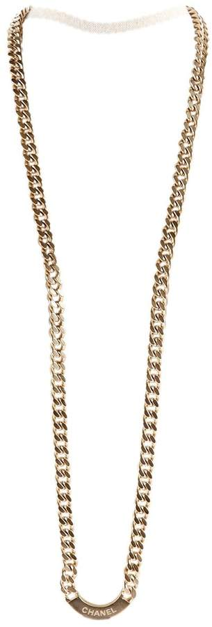 Chanel Ultra long necklace