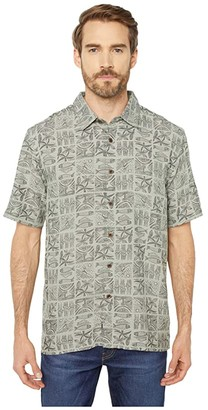 Quiksilver Waterman Natural Life Short Sleeve (Deep Lichen Green Natural Life) Men's Clothing