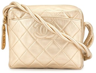 Chanel Pre Owned Quilted CC Cross Body Shoulder Bag