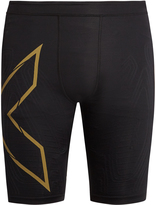 2XU Elite MCS compression running shorts