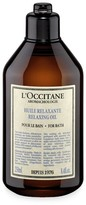 L'Occitane Aromachologie Relaxing Bath Oil 250ml