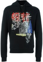 DSQUARED2 kanji mechanical heart hoodie