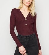 New Look Ribbed Button Front Cardigan
